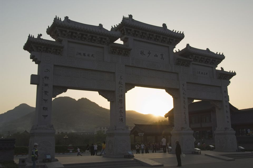 Sunset at the entrance gate to Shaolin temple, birthplace of Kung Fu, China