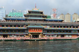 Jumbo Kingdom restaurant Hong Kong