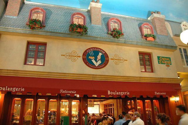 JJ's Boulangerie in Paris Las Vegas