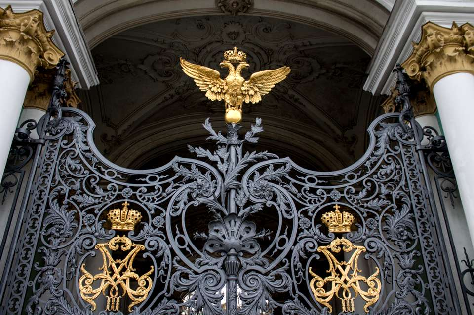 Gate to the Hermitage Museum