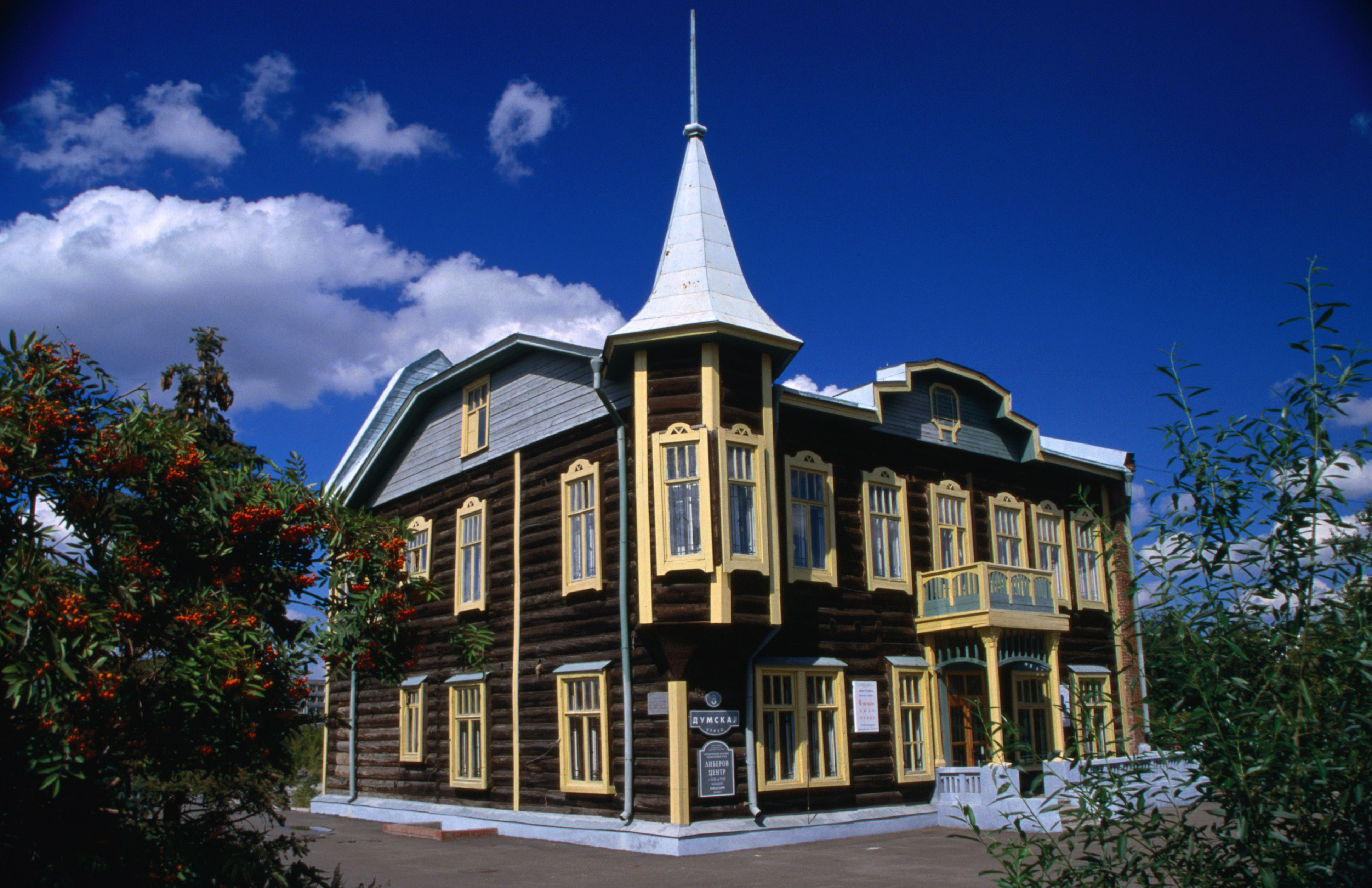 Liberov center Omsk state art museum