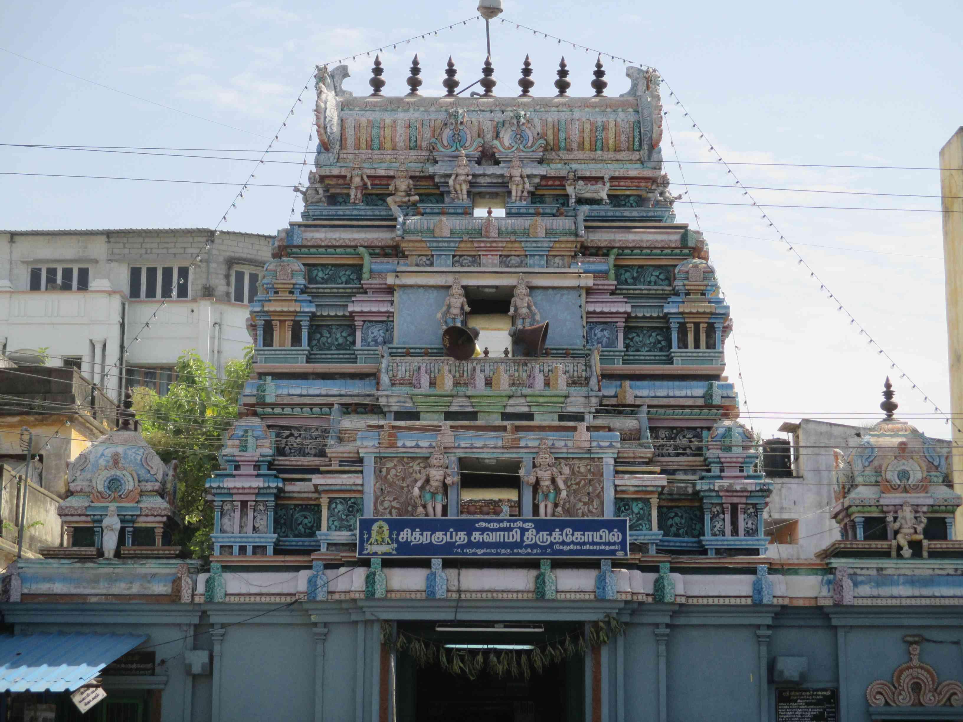 Four-level Chola temple in Kanchipuram, Tamil Nadu, India