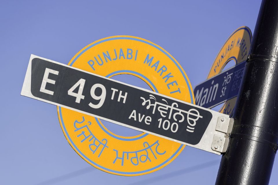 Guide to Punjabi Market (Little India) in Vancouver, BC