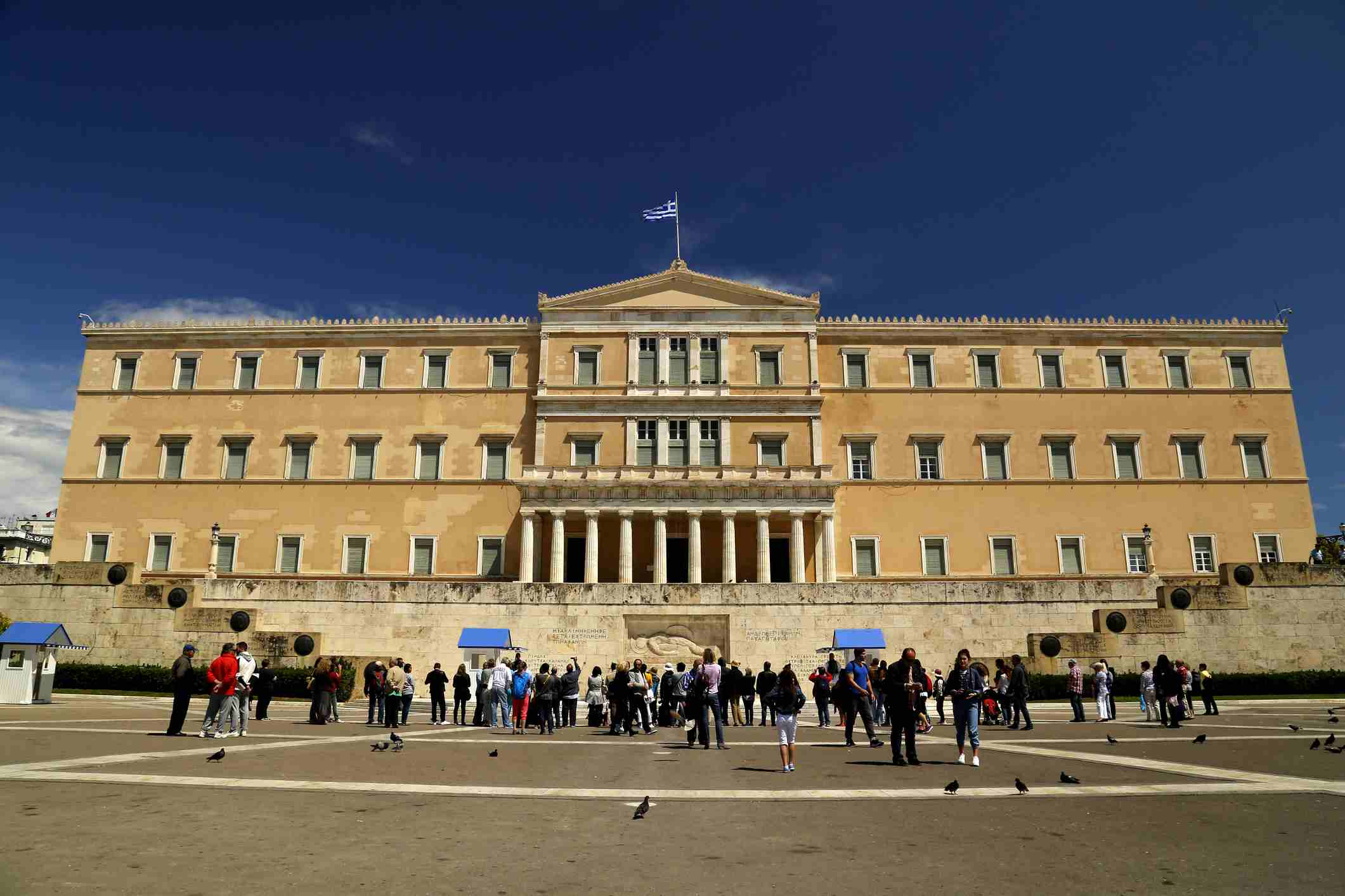 Edificio del Parlamento griego en la Plaza Syntagma