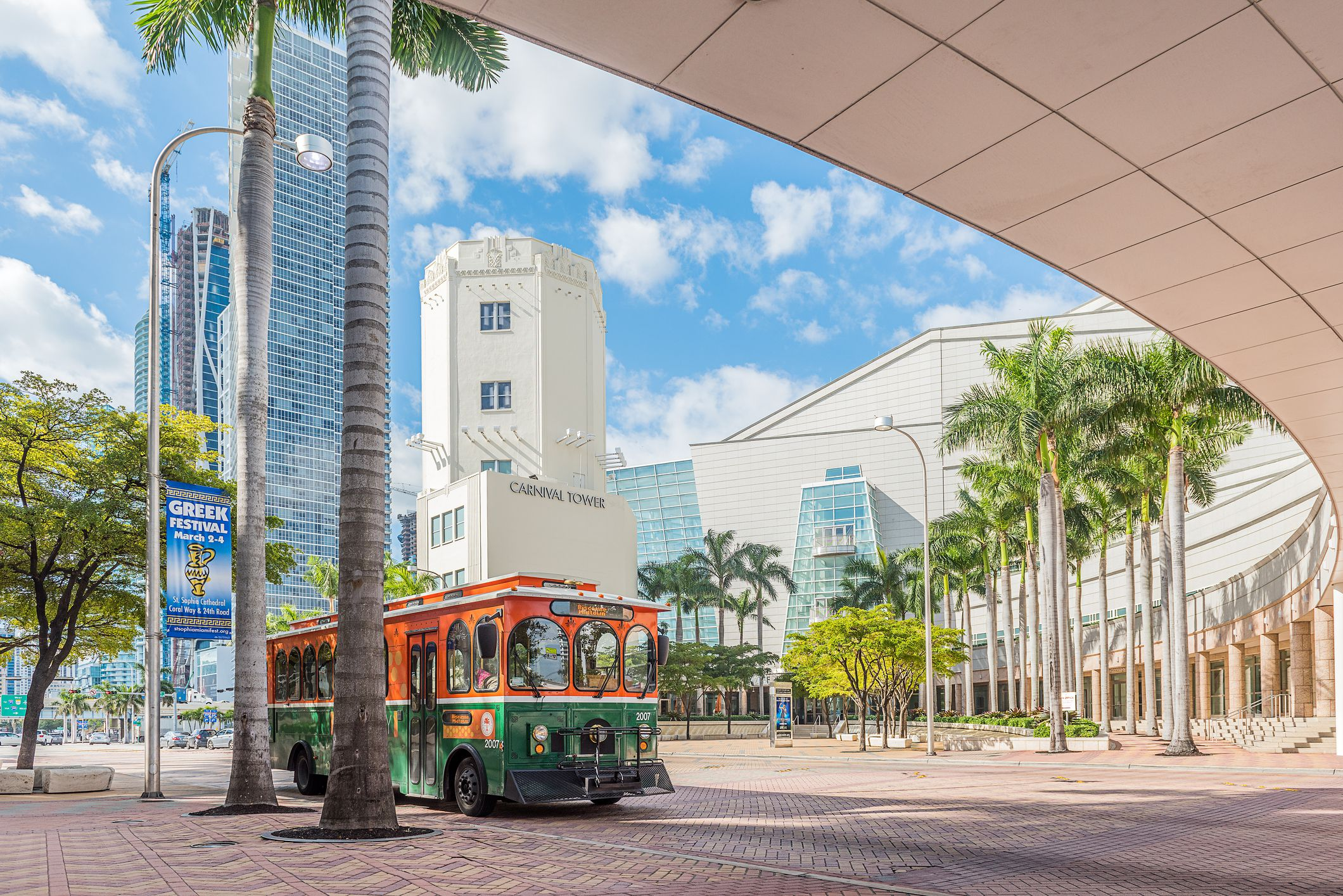 Adrienne Arsht Center for the Performing Arts at Biscayne Boulevard, Miami