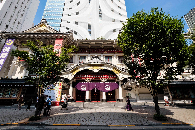 Entrance to the Kabuki-za theatre