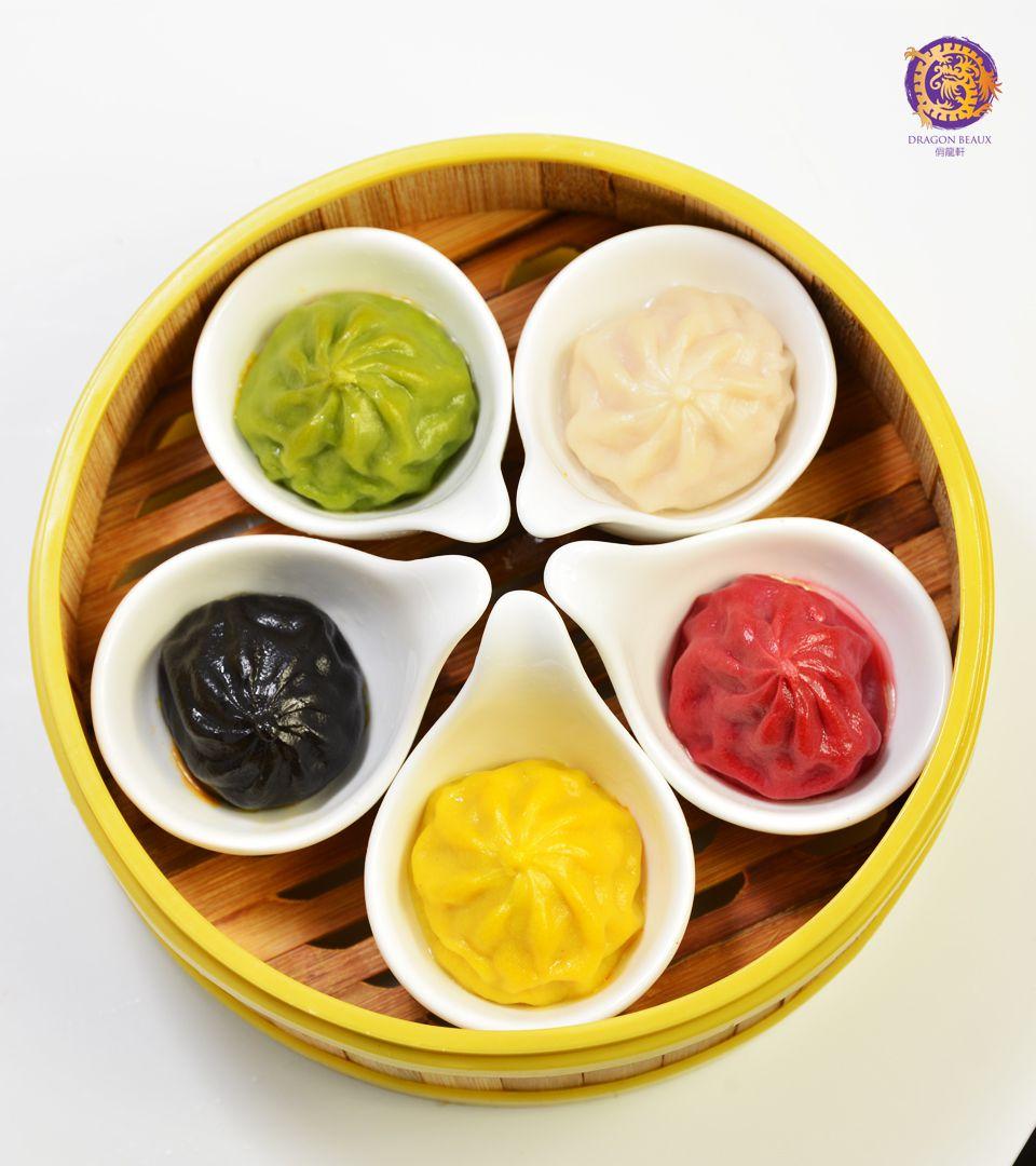 Dragon Beaux's Five Guys Xiao Long Bao
