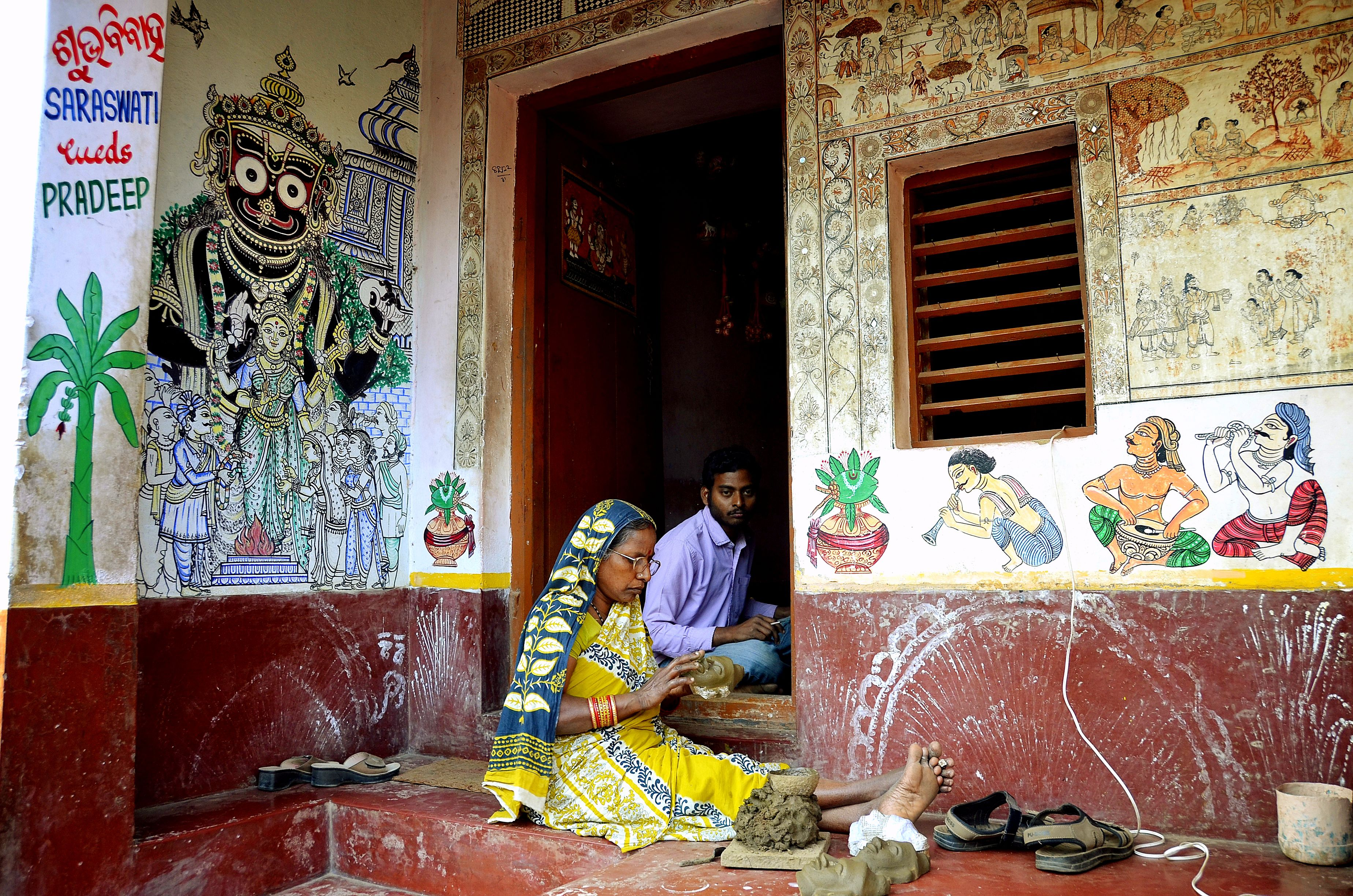 Odisha handicraft village.