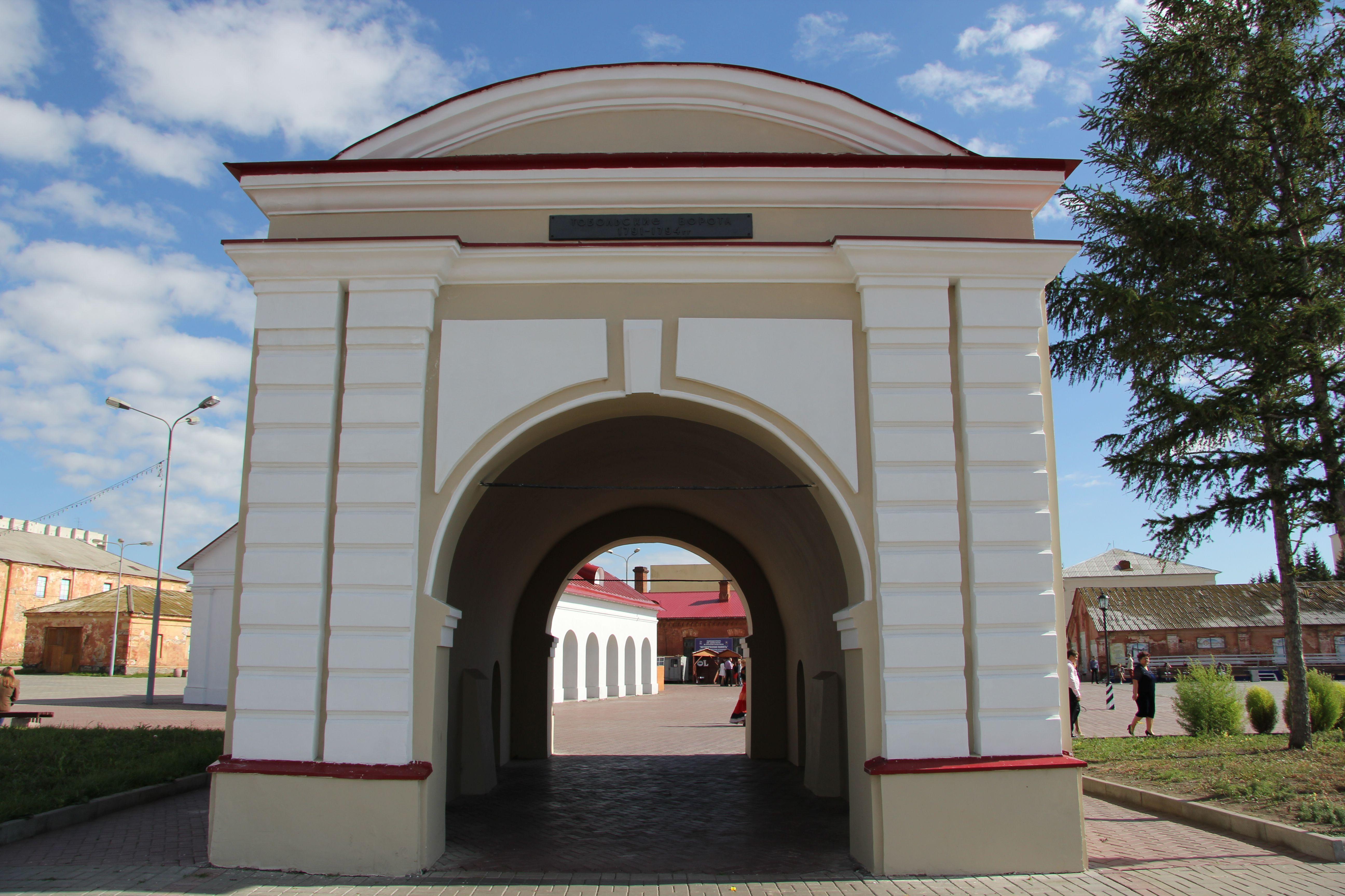 Toblosk gate, omsk