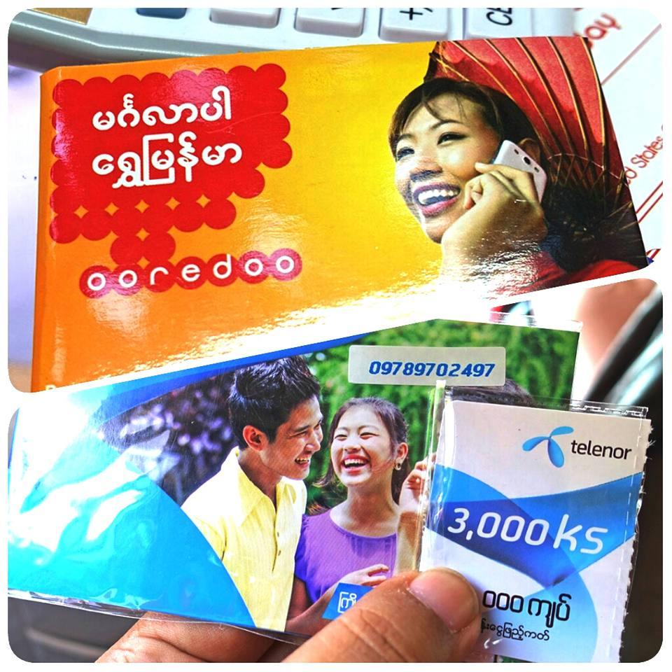 Myanmar prepaid cellular plans
