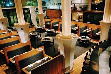 Wild Ginger Downtown Dining