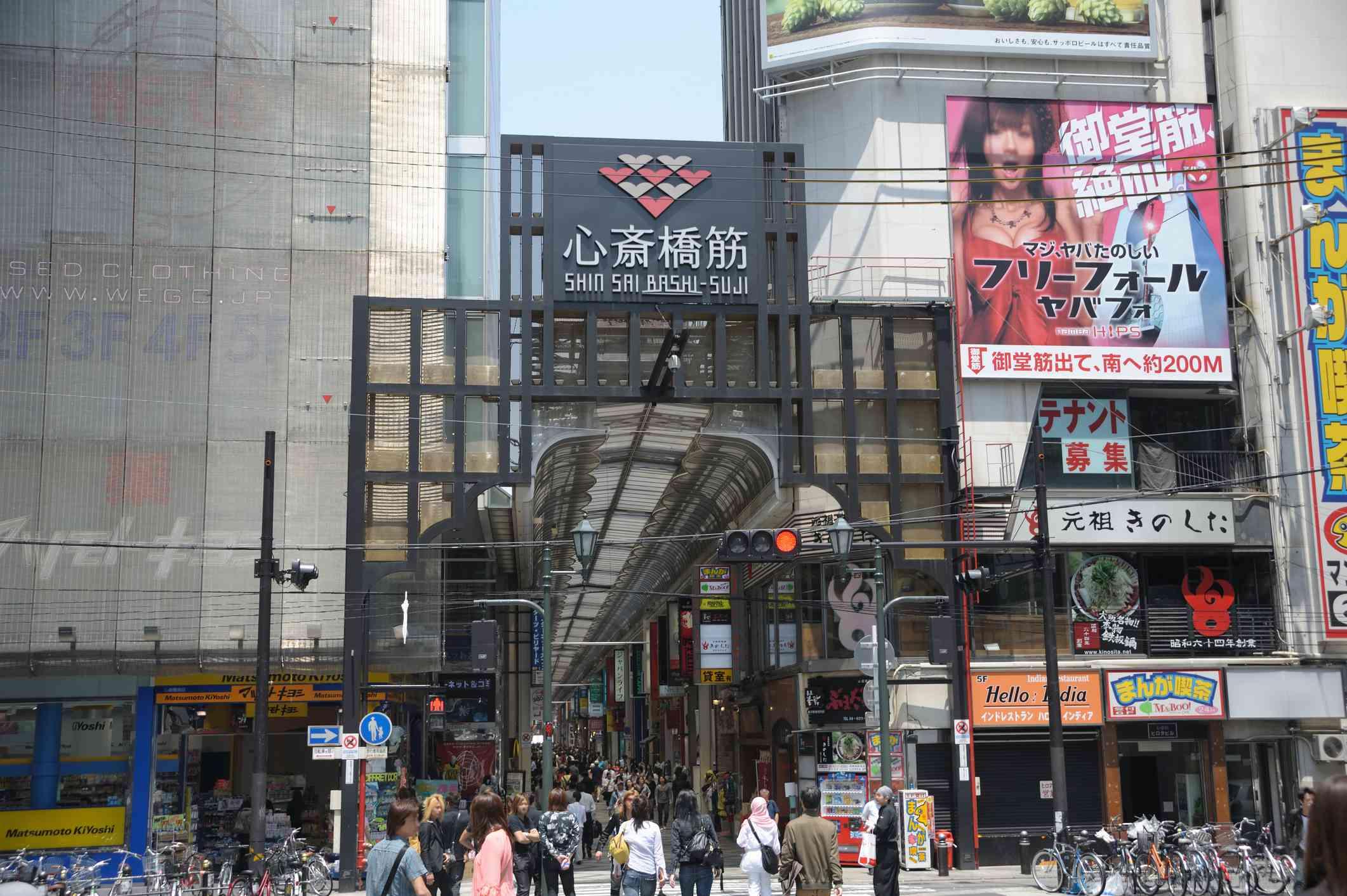 Shinasaibashi-suji Shopping Arcade