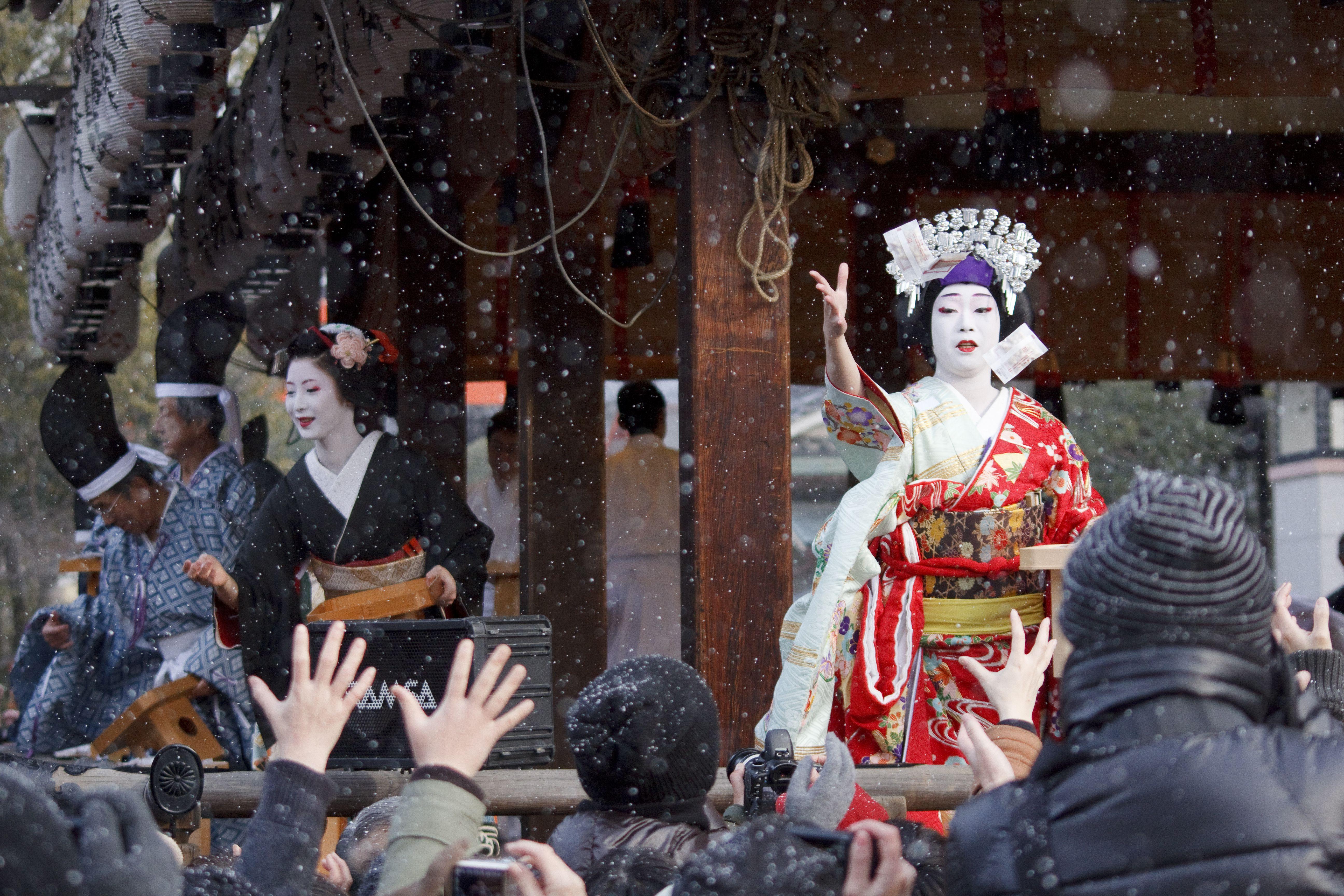 The Setsubun bean throwing festival in Kyoto, Japan