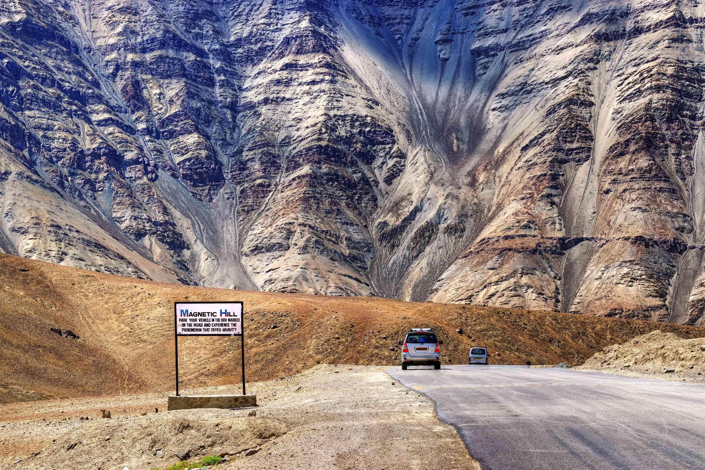 Magnetic Hill, Ladakh.